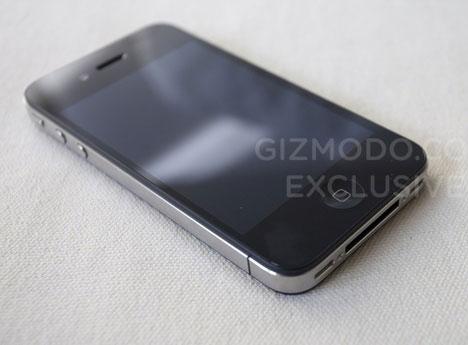 0gizmiphone01[1]